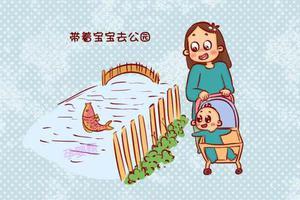 第一次带宝宝出门,新手妈妈需要知道这些