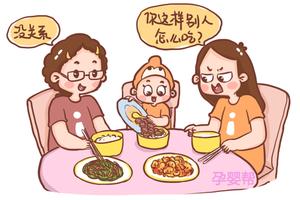 宝宝在餐桌上做这3件事,会被说没教养
