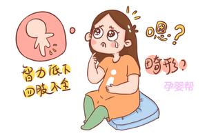 这个时间点最容易发生胎儿畸形,但你往往忽视了
