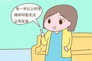 怀孕头三个月能不能跟别人说?