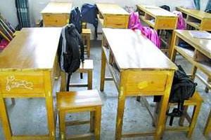 媒体:教育局发文指导中小学排座位 真有这必要?