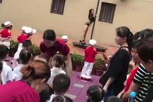 幼儿园开学典礼跳钢管舞 当地教育局:撤园长职务