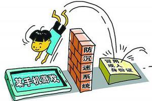 光明日报:如果想毁掉一个农村孩子 就给他一部手机