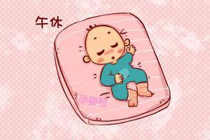 睡午觉和不睡的孩子,体质差别太大!