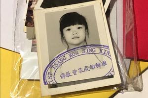 容祖儿晒童年照齐刘海大眼睛 网友:从小美到大
