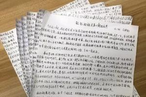 幼儿园要求家长写一万字读后感:不能这样玩家长