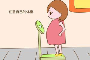 为什么孕期增重,有的孕妈只长10斤