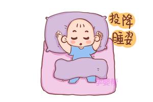 """宝宝喜欢""""投降""""式睡姿的3个原因"""