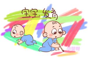 宝宝的6项大运动发育时间表 你们家宝宝正常发育了吗?
