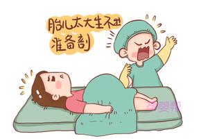 孕期避开这3点,生娃时少受很多苦头