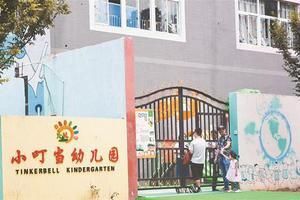 家长吐槽幼儿园发放电影券观影出问题 孩子被退学