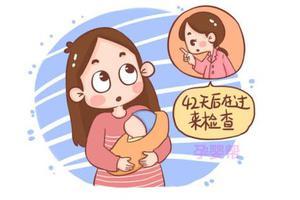 宝宝出生42天后必做的几项检查,一个都不能漏!