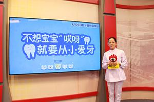 独家:北大口腔医院专家支招宝宝牙齿护理攻略