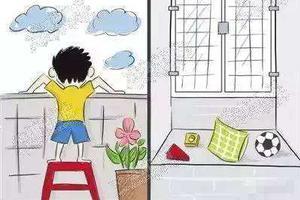 4岁男孩悬挂七楼窗台 邻居老太紧急破门营救