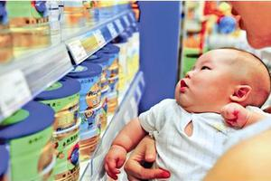 母婴周刊:拼多多下架散装纸尿裤 蒙牛伊利重磅进军微商