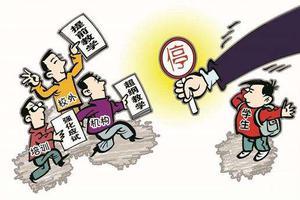 武汉多家培训机构上教育部门黑名单 仍违规开课