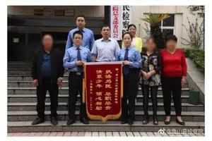 新京报评强奸案冰释前嫌:保护未成年人别法外施恩