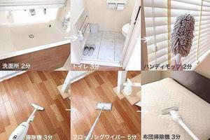 震惊!其实日本主妇每天只花半小时做家务。。。