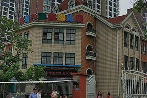 安徽芜湖通报两所幼儿园食品安全问题
