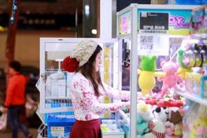 台湾新北:夹娃娃机须距离幼儿园中小学100米外