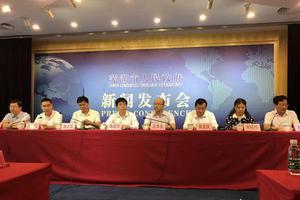芜湖幼儿园食品安全样品检测结果:排除食品安全事故