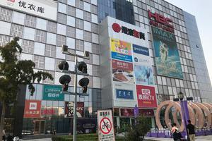 """北京""""抢孩子""""事发商场:将会嘉奖实施阻止的员工"""