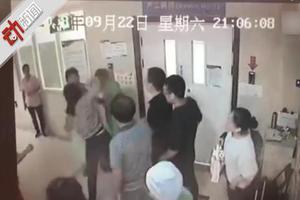 北大医院三名医生被患者家属无端殴打 警方介入