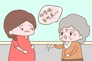 怀孕后别人说什么话会让你很反感?