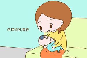"""孕妈有这几种特征,宝宝出生后可能""""吃不饱"""""""