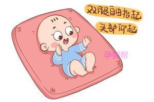 """宝宝身体发出几个""""信号"""",是告诉妈妈""""我要翻身啦""""!"""