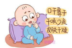 宝宝秋燥4症状,这些妙招让宝宝少生病!