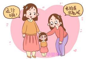 当自己孩子被夸好看时,这位妈妈的回答,显出高情商!