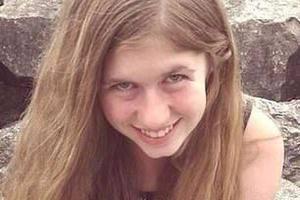 美13岁女孩离奇失踪 事发前父母在家中被枪杀