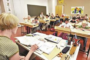 法国教育改革法案出炉 义务教育将从3岁开始