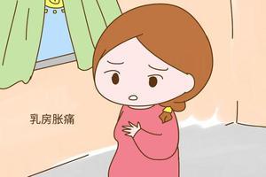 孕期身体出现这几种疼痛,孕妈先别担忧