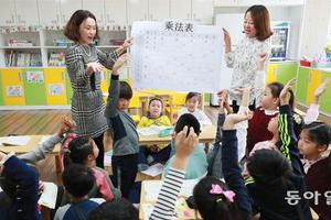 一个教室两种语言 韩国小学用中文教乘法口诀