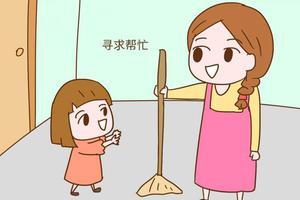妈妈们学会多做这三件事,你会被孩子宠成小公主
