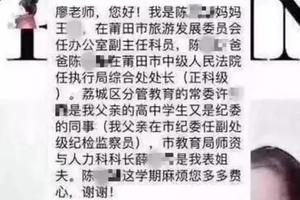 新京报评派出所副所长抓老师:耍官威的样子很丑陋