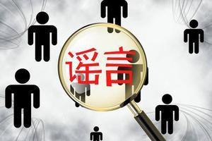 孩子不睡觉被教师捂死?福建泉州警方回应