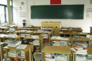 中学女教师因学生说粗话反驳 打其4个耳光被通报