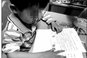 律师妈妈与儿子签零用钱协议:生活中并非都签协议