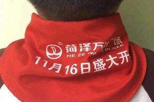 红领巾印广告事件处罚:菏泽万达广场被重罚344700元