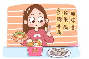 这4类食物孕妈再嘴馋也不要碰,对自己和胎儿都不好