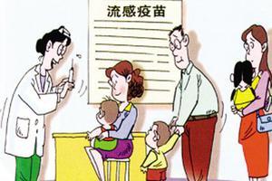 北京2018年流感疫苗开始接种:老人中小学生免费