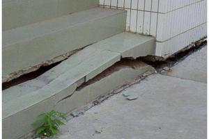广东一学生公寓被指楼歪地基下沉30公分 官方回应