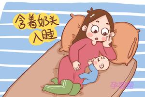 不要再用這3種方法哄孩子睡覺了