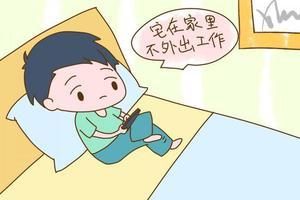 這樣的媽媽,就算培養出清華北大的孩子,依然會招孩子恨