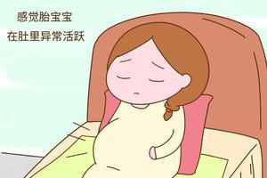 """孕期有這3種情況, 準媽不能大意, 那是娃在喊""""sos"""""""