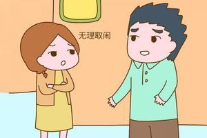 妻子產后性情大變丈夫想離婚,她提出的要求,成功挽救了婚姻
