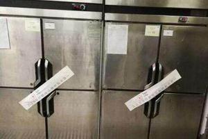 中芯學校校長遭免職 怡樂食公司被責令停止部分服務